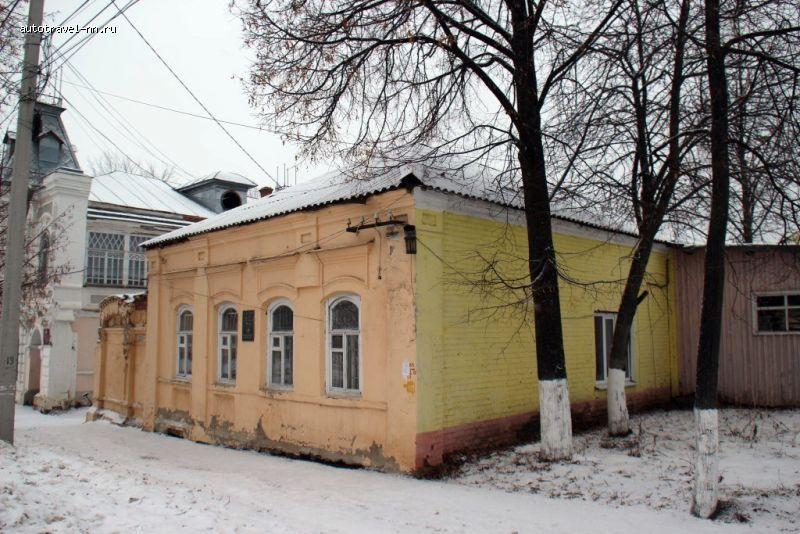 Поликлиника номер 4 город красноярск
