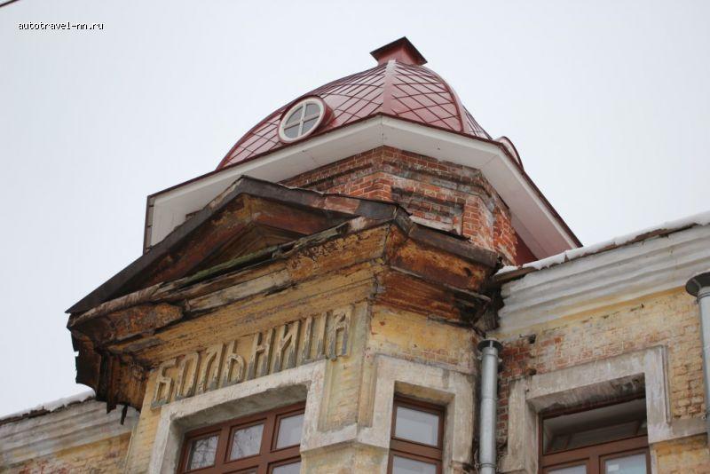 Андреевские больницы троицк