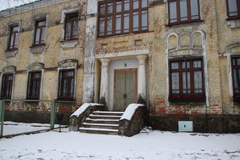 Старооскольская стоматологическая поликлиника